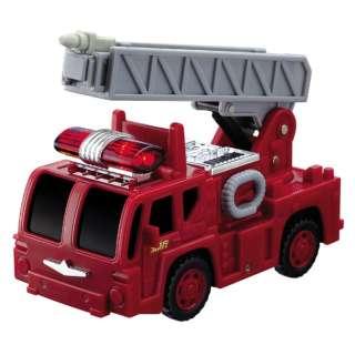 あちこち走る!消防車