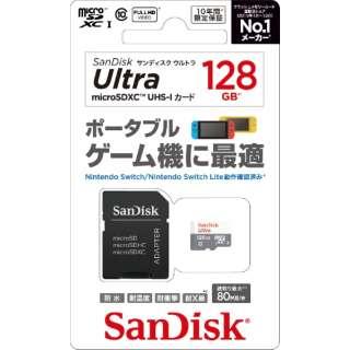 ウルトラ microSDXC UHS-Iカード(128GB) SDSQUNS-128G-JN3GA 【Switch】