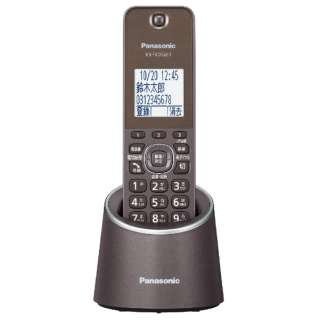 電話機 RU・RU・RU(ル・ル・ル) ブラウン VE-GZS10DL [子機1台 /コードレス]