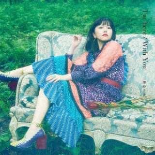 三澤紗千香/ I'm here/With You 初回限定盤A 【CD】