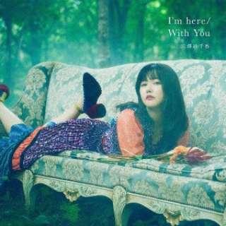 三澤紗千香/ I'm here/With You 初回限定盤B 【CD】