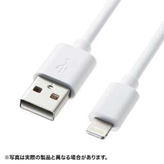 Lightning ⇔ USB-Aケーブル 充電・転送 ホワイト KB-IPLT10K3W [ケーブル長:約1m(SR間)ケーブル直径:約3.3mm]