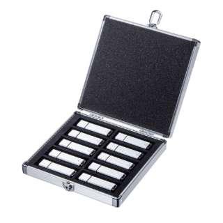 USBメモリ用[25x70mm] USBフラッシュメモリケース (10本収納) シルバー FC-UFD1