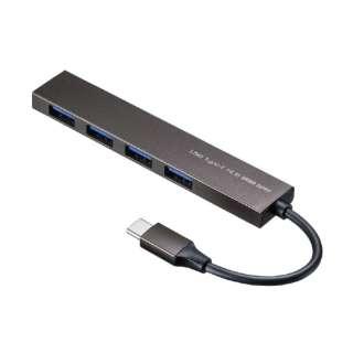 USB-3TCH25S USB-C → USB-A 変換ハブ シルバー [USB3.2対応 /4ポート /バスパワー]