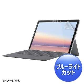Surface Go 2用 ブルーライトカット液晶保護指紋反射防止フィルム LCD-SF9BCAR