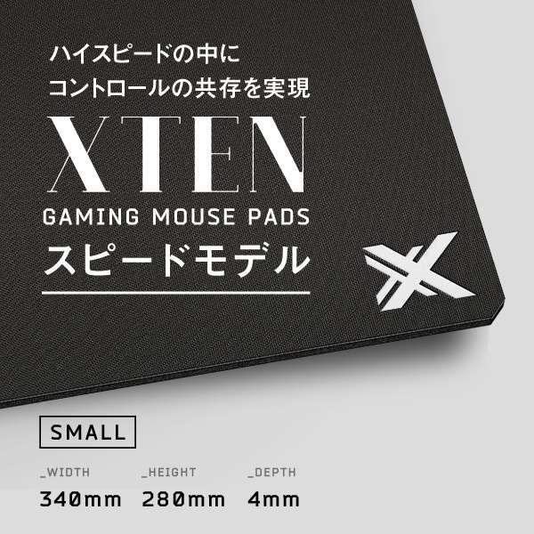 ゲーミングマウスパッド HARD/SPEED Sサイズ ブラック PSHSAAX