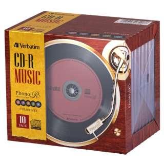 AR80FHX10V6 音楽用CD-R 10枚 700MB 80分 10mmジュエルケース レコードデザインのCD-R 5色のカラーレーベル AR80FHX10V6 Phono-R フォノアール [10枚 /700MB]