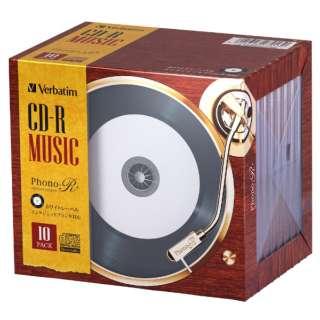 AR80FHP10V6 音楽用CD-R 10枚 700MB 80分 10mmジュエルケース レコードデザインのCD-R インクジェットプリンタ対応 AR80FHP10V6 Phono-R フォノアール [10枚 /700MB /インクジェットプリンター対応]