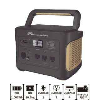 移动电源BN-RB10-C