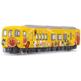 ダイヤペット DK-7132 土讃線きいろいアンパンマン列車