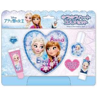 アナと雪の女王2 キラキラハート コスメセット