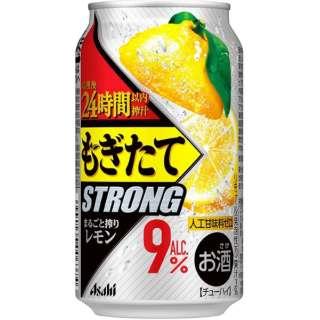 もぎたて ストロング まるごと搾りレモン 350ml 24本【缶チューハイ】