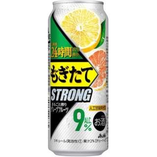 もぎたて ストロング まるごと搾りグレープフルーツ 500ml 24本【缶チューハイ】