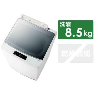 JW-KD85A-W 全自動洗濯機 ホワイト [洗濯8.0kg /乾燥機能無 /上開き]