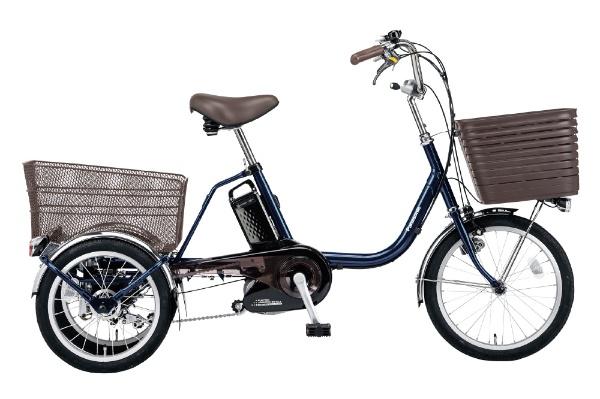 電動アシスト三輪自転車 ビビライフ USブルー BE-ELR833V [18(前輪)/16(後輪)インチ /3段変速]