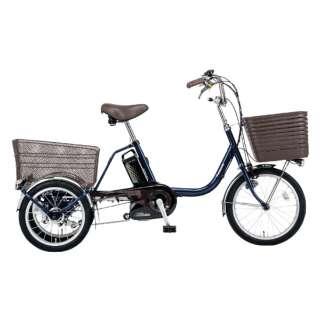 18/16型 電動アシスト三輪自転車 ビビライフ(USブルー/内装3段変速) BE-ELR833V【2020年モデル】 【組立商品につき返品不可】