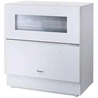 NP-TZ300-W 食器洗い乾燥機(食器点数40点) ホワイト [5人用]