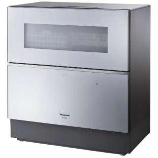 NP-TZ300-S 食器洗い乾燥機(食器点数40点) シルバー [5人用]