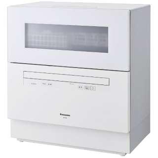 NP-TH4-W 食器洗い乾燥機(食器点数40点) ホワイト [5人用]