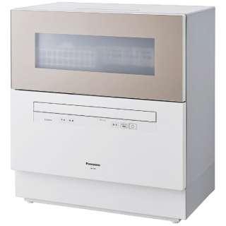 NP-TH4-C 食器洗い乾燥機(食器点数40点) サンディベージュ [5人用]
