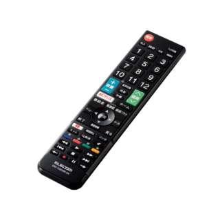 かんたんTVリモコン第2弾 シャープ・アクオス用 ブラック ERC-TV02XBK-SH
