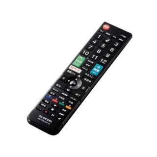 かんたんTVリモコン第2弾 東芝・レグザ用 ブラック ERC-TV02XBK-TO