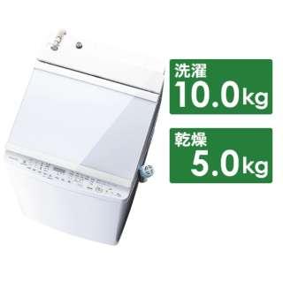AW10SV9W タテ型洗濯乾燥機 ZABOON(ザブーン) グランホワイト [洗濯10.0kg /乾燥5.0kg /ヒーター乾燥(排気タイプ)]