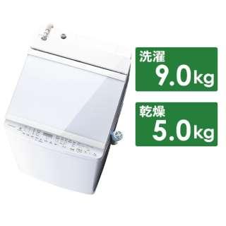 AW9SV9W タテ型洗濯乾燥機 ZABOON(ザブーン) グランホワイト [洗濯9.0kg /乾燥5.0kg /ヒーター乾燥(排気タイプ)]