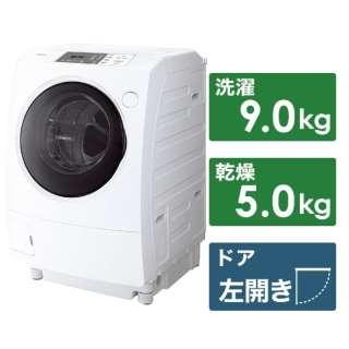 TW95G9LW ドラム式洗濯乾燥機 ZABOON(ザブーン) グランホワイト [洗濯9.0kg /乾燥5.0kg /ヒーター乾燥(水冷・除湿タイプ) /左開き]