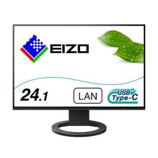 EV2495-BK USB-C接続 PCモニター FlexScan ブラック [24.1型 /ワイド /WUXGA(1920×1200)]