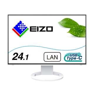 EV2495-WT USB-C接続 PCモニター FlexScan ホワイト [24.1型 /ワイド /WUXGA(1920×1200)]