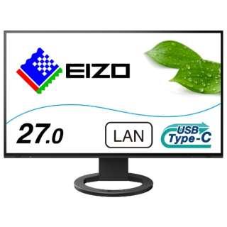 EV2795-BK USB-C接続 PCモニター FlexScan ブラック [27型 /ワイド /WQHD(2560×1440)]