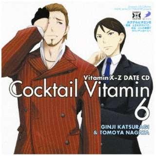 (ドラマCD)/ Dramatic CD Collection VitaminX-Z・カクテルビタミン6~葛城 ときめきのXYZ/永田 2人の逢瀬でラヴィアンローズ~ 【CD】