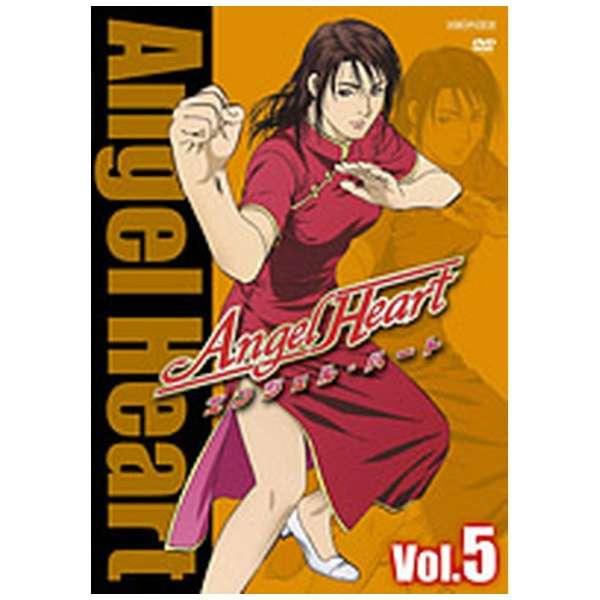 エンジェル・ハート Vol.5 【DVD】