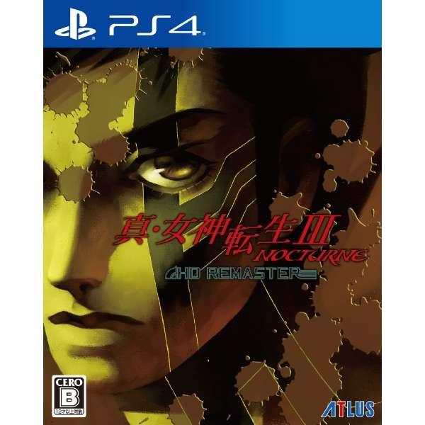 真・女神転生III NOCTURNE HD REMASTER 通常版 【PS4】