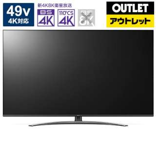 【アウトレット品】 49SM8100PJB 液晶テレビ LG [49V型 /4K対応 /BS・CS 4Kチューナー内蔵] 【生産完了品】