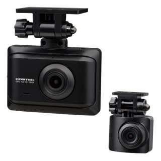 前後2カメラ ドライブレコーダー ZDR-016 [Full HD(200万画素) /前後カメラ対応]