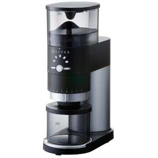 C330 電動コーヒーグラインダー コーングラインダー