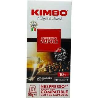 KIMBO(キンボ)キンボ カプセルコーヒー・ナポリ