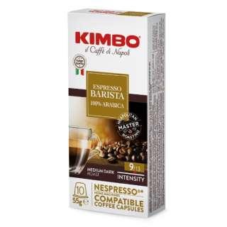 KIMBO(キンボ)キンボ カプセルコーヒー・アルモニア