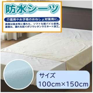 メリーナイト(Merry Night)  防水シーツ シングルサイズ 綿100% 防水加工 手洗い可 ベージュ WP1750-96