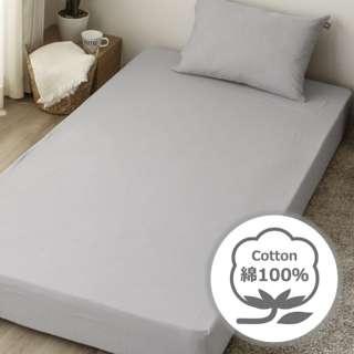 メリーナイト(Merry Night) ベッドシーツ  セミダブル ノル 全周スパンゴム  綿100% 洗いざらし グレー HP73501-05