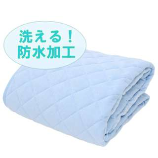 【敷パッド】メリーナイト(Merry Night)  洗える!防水加工 敷パッド  シングルサイズ(100×205cm/サックス)