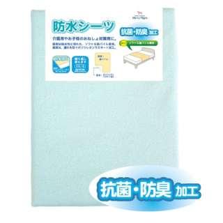 メリーナイト(Merry Night)  防水シーツ  シングルサイズ 綿100% 抗菌・防臭加工 手洗い可 サックス WP1751-76