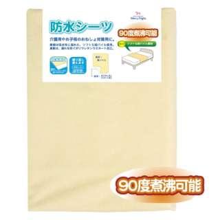 メリーナイト(Merry Night)  防水シーツ  シングルサイズ 綿100% 90度煮沸可能タイプ 手洗い可 ベージュ WP1752-96