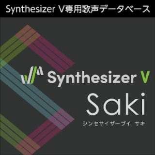 Synthesizer V Saki [Win・Mac・Linux用] 【ダウンロード版】