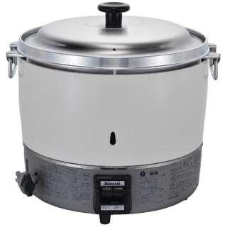 業務用ガス炊飯器 2-6L φ9.5ガス用ゴム管接続 RR-30S1-B 13A [3升 /都市ガス12・13A]