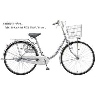 26型 自転車 プロムナードU(M.XRシルバー/シングルシフト) PU60T1【2020年モデル】 【組立商品につき返品不可】
