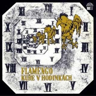 フラメンゴ/ 時計の中の鶏<日本・チェコ交流100周年記念> 【CD】