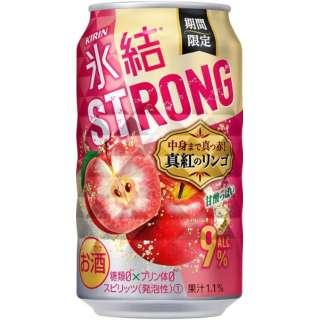 氷結 ストロング 深紅のリンゴ 350ml 24本【缶チューハイ】